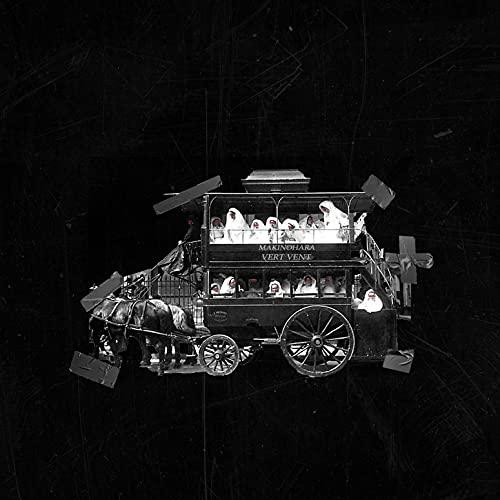 Bezsna (feat. Ttwo Kkey) [Explicit]