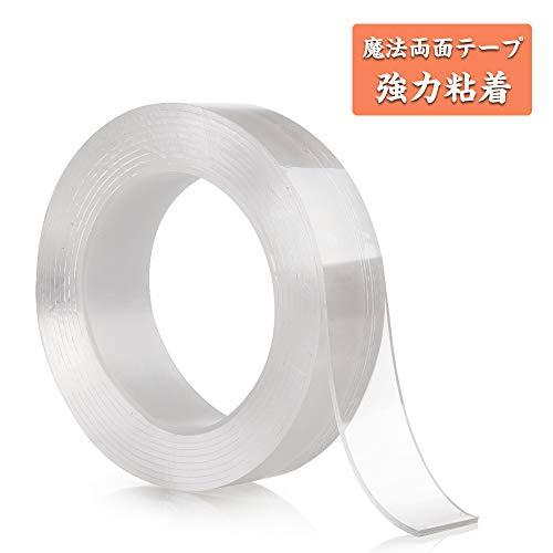 Drakefyre テープ 両面テープ 魔法テープ 透明 強力粘着 のり残らず 繰り返し 多機能テープ 洗濯可能 家庭 オフィス 寮 学校 会社 工業用など (3cmx2mmx5m)