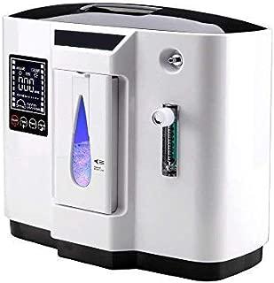 Vogvigo Home O2 Concentrator Generator, Adjustable Portable Machine