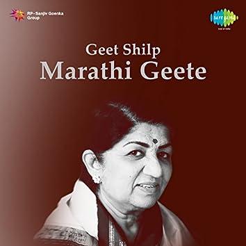 Geet Shilp Marathi Geete