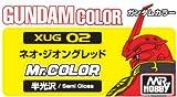 MR.COLOR Gundam Color XUG 02 Semi Gloss
