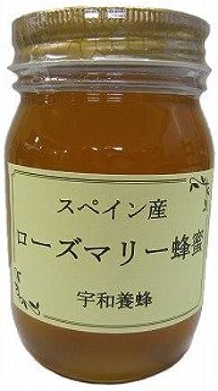 スペイン産 ローズマリー蜜500g