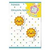 パイオニア 名札つけアップリケ 太陽 2枚入 ORG401-23283 オレンジ