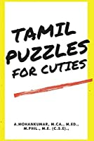 Tamil Puzzles for Cuties