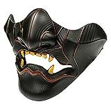 Ghost of Tsushima Mask Jin Sakai Cosplay Half Face Samurai Warrior Face Prop Resin (Black B)