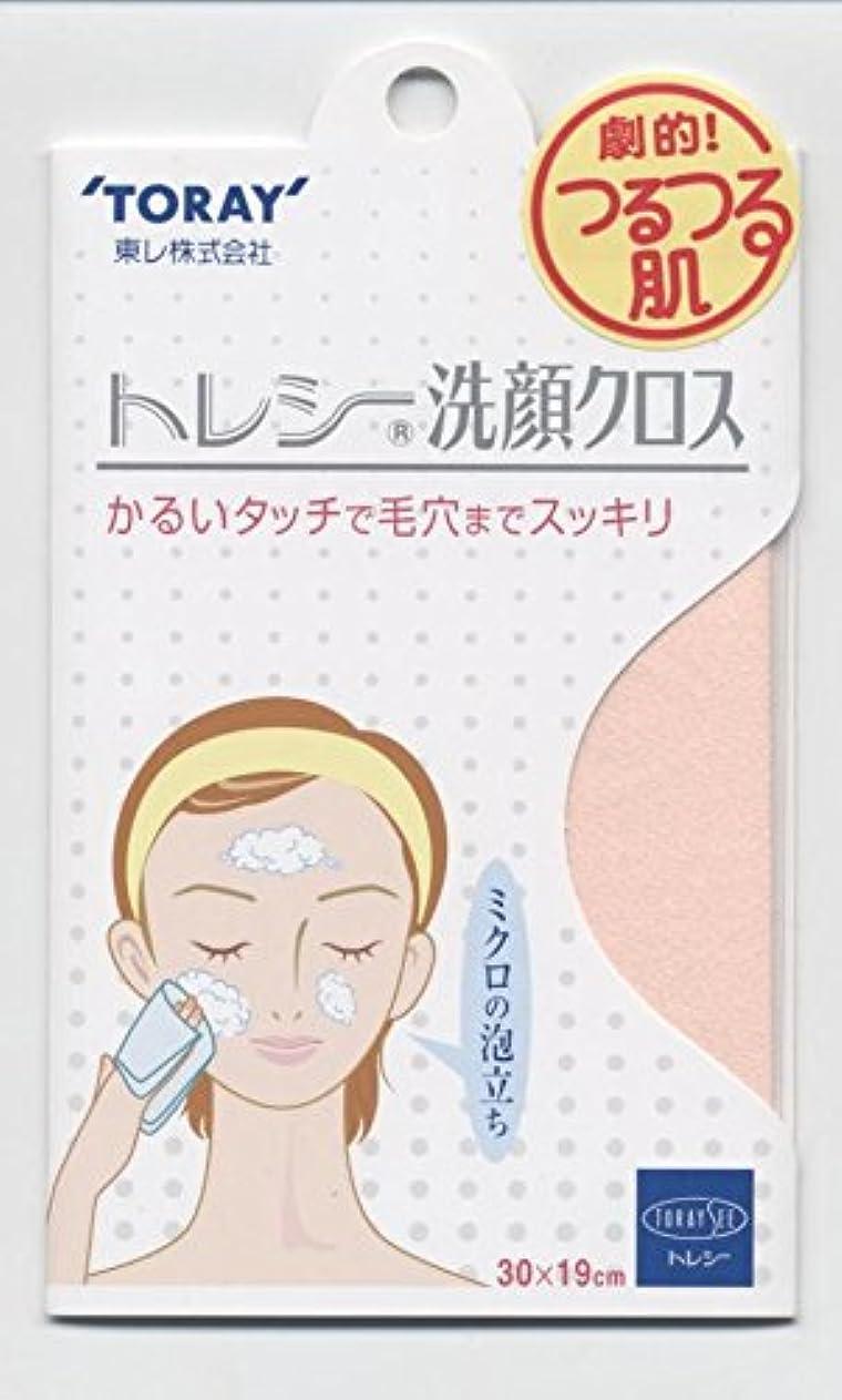 ノイズどきどき地平線トレシー 洗顔クロス 30×19cm ピンク