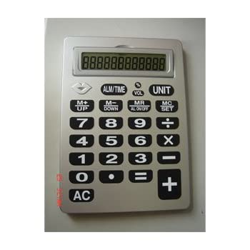 Jumbo Calculator Free Shipping from the USA!