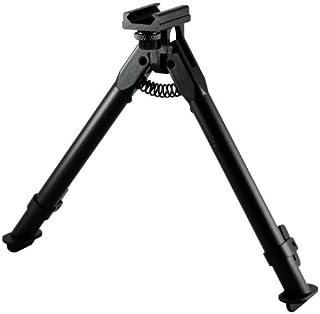 Aim Sports AR Handguard Rail Bipod-Short (Black, Medium)