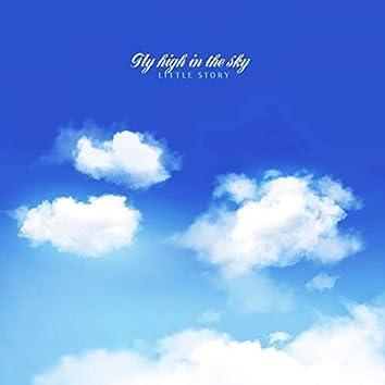 하늘 높이 날아서