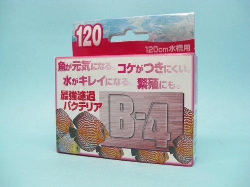 パピエシー B-4 120(バクテリア剤)