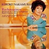 Rachmaninov: Piano Concerto No. by Hiroko Nakamura (2000-03-22)