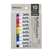 (まとめ買い)マルアイ NuRIEmarker (ヌーリエマーカー) NuRIE用マーカー 布にも紙にも使える 10色 NU-M1 【×2】
