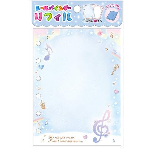 カミオジャパン シールバインダーリフィル 21684 ミュージック 10枚入