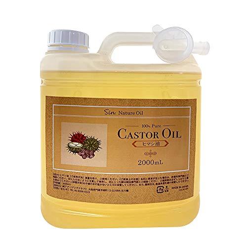 天然無添加 国内精製ひまし油 (キャスターオイル) 2000ml 2L