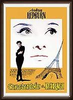 ポスター アーティスト不明 オードリー・ヘプバーン パリの恋人 額装品 ウッドハイグレードフレーム(オーク)