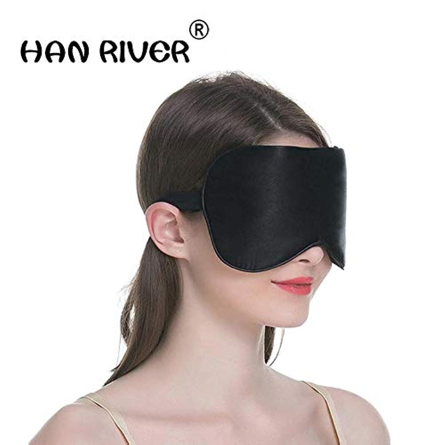 田舎者ピット入札注100シルク睡眠マスクシルクアイマスクシルクアイマスク黒快適な保護送料無料