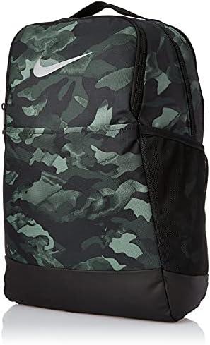 Nike Brasilia 9.0 All Over Print Medium Backpack, BA6334-077 (Light Solar Flare Heather/Black/Metallic Cool Grey)
