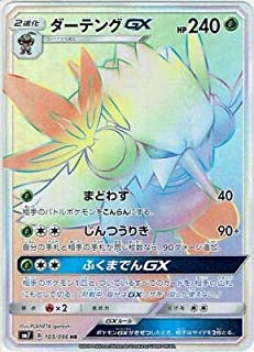 Best shiftry ex card Reviews