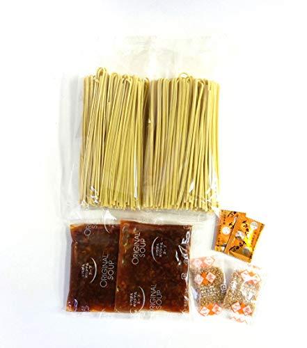 瀬戸内麺工房なか川 ぶち旨汁なし担々麺 303.4g ×3袋