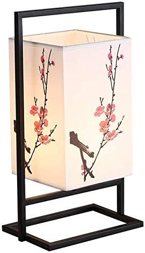 LLDKA Japonés Sala de lámpara de Noche, lámpara de Mesa Moderna Marco Negro Metal asiática, cuboides paño de la Cortina,1