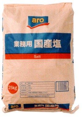 業務用国産塩 25kg /アロ(3袋)