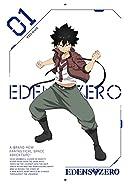 EDENS ZERO 第23話の画像
