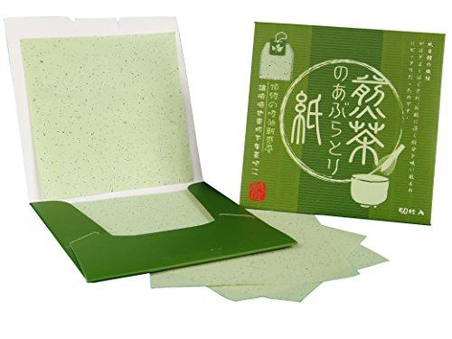 100 Papiers matifiants - Thé Vert - oil control blotting paper - 8.3cm x 8.3cm, pack de 50 feuilles (X2 pack)