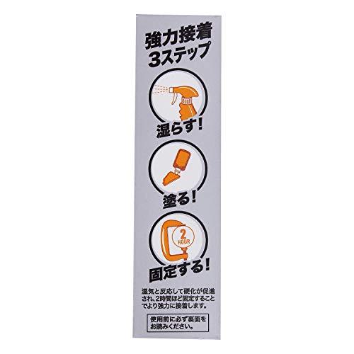 呉工業『ゴリラグルークリア』