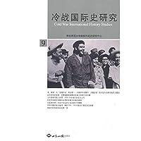 Cold War International History 9 (paperback)