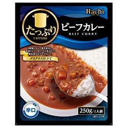 ハチ食品 たっぷりビーフカレー 辛口 250g×20個入×(2ケース)