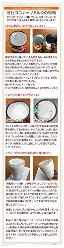 オーガニックココナッツミルク400ml有機JAS認定食品・BPA(内分泌攪乱化学物質としての懸念)が溶け出すリスクを避けるために缶内側にBPAの使用をしておりません・砂糖無添加・無精製・無漂白・無保存剤・certifiedorganiccoconutmilk