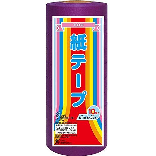 (まとめ買い)トーヨー 紙テープ 紫 10巻入 113016 【×5】