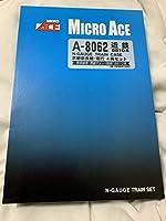 マイクロエース A-8062 近鉄 8810系 京都奈良線現行 4両 Nゲージ