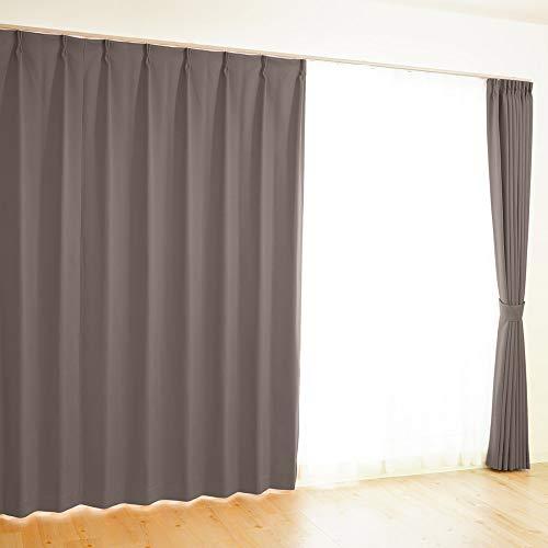 【全41色×220サイズ】 オーダーカーテン 1級遮光 防炎 均一価格 ポイフル ブラウン 幅150×丈234cm 1枚