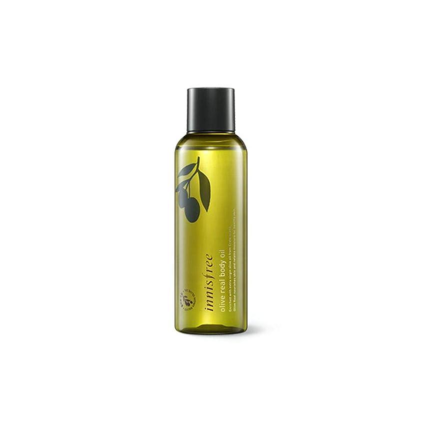 傭兵タールレンダーイニスフリー Innisfree オリーブリアルボディーオイル(150ml) Innisfree Olive Real Body Oil(150ml) [海外直送品]