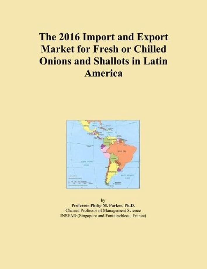 統計的バスケットボール結核The 2016 Import and Export Market for Fresh or Chilled Onions and Shallots in Latin America