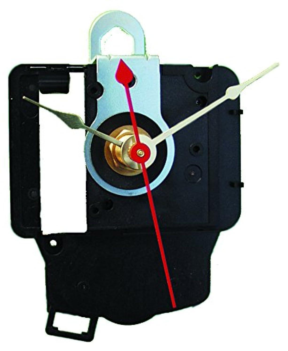 Pendulum Quartz Clock Movement (up to 3/4