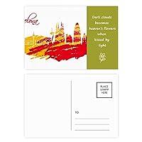 市のシルエットの赤黄色のバルセロナ 詩のポストカードセットサンクスカード郵送側20個