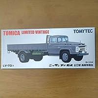 廃盤トミカリミテッドヴィンテージニッサンディーゼル680型高床平荷台