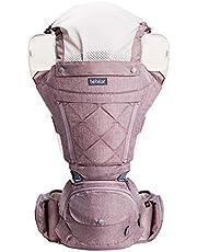 【ベビーアムール】Bebamour 抱っこ紐人気 ベビーキャリアー 新生児 6way 軽いし多機能 アルミニウム製支柱 最上級のコンフォート 素敵な色