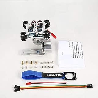 Shemiqi HAKRC 2 Axis Brushless PTZ Control Panel Gimbal for Drone Gopro3 DJI Phantom Silver White