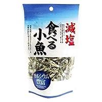 フジサワ 日本産 減塩 食べる小魚(60g) ×10セット
