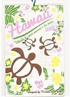 2021 ハワイ カレンダー ホヌ 壁掛け おしゃれ 手漉き紙 ハンドメイド
