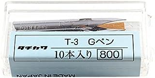 タチカワ ペン先 T-3Gペン 10本入 T3-10