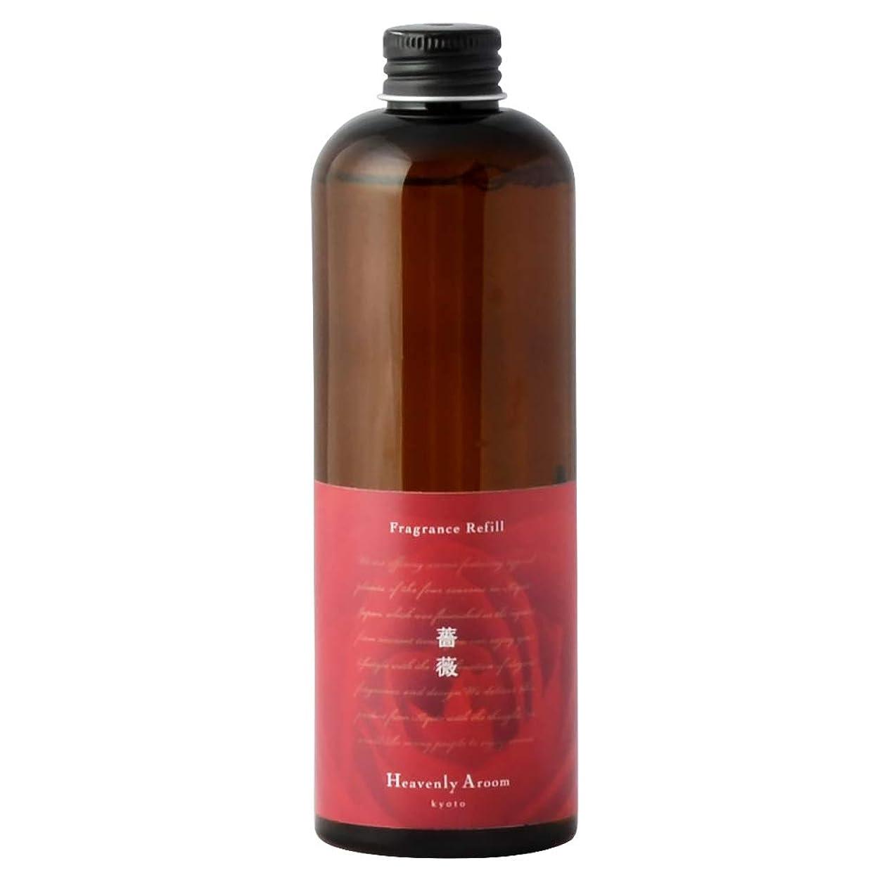 抑止するワーディアンケース効率的Heavenly Aroomフレグランスリフィル 薔薇 300ml