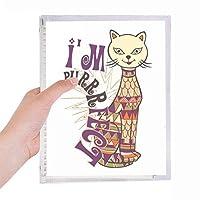 完全なスローガンはカラフルな猫動物 硬質プラスチックルーズリーフノートノート