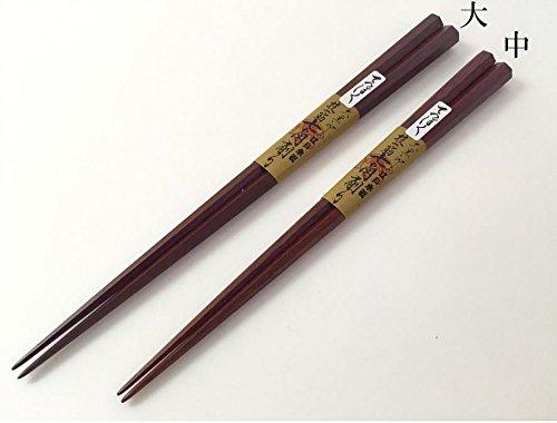 【大黒屋・江戸木箸】七角削り箸(23.5cm)