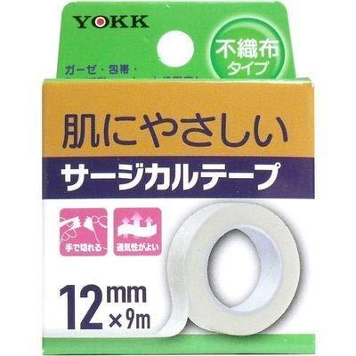 ヨック ヨック サージカルテープ 不織布タイプ 12mm*9m 1コ入×2個セット