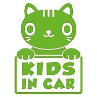 imoninn KIDS in car ステッカー 【シンプル版】 No.24 ねこさん (黄緑色)