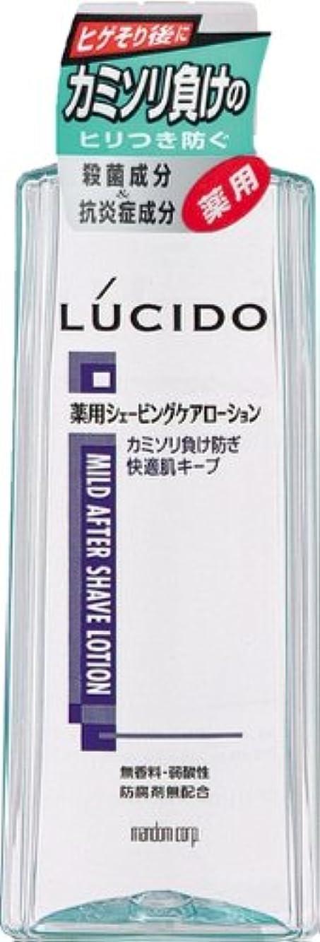 情緒的観察振りかけるLUCIDO (ルシード) 薬用ローション カミソリ負け防止 (医薬部外品) 140mL